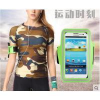 跑步手机臂包运动臂袋苹果6s健身装备绑臂包男女臂套手腕包  可礼品卡支付