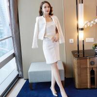 2018新款女装套装名媛小香风修身套装连衣裙女长袖2018新款初秋装慵懒风两件套裙 白色