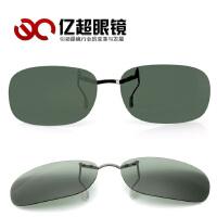亿超804近视眼镜/偏光镜/太阳镜/墨镜夹片插片系列