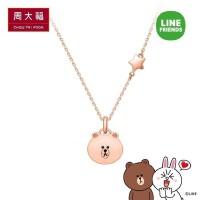 周大福LINE FRIENDS系列布朗熊18K金项链套链吊坠E123257甄选