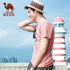 骆驼男装 男士夏装新款短袖t恤男潮青年圆领印花修身简约休闲上衣