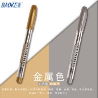 【单件包邮】宝克MP550金色银色工艺笔 金银色记号笔签到签名书法笔水性油漆笔一盒装