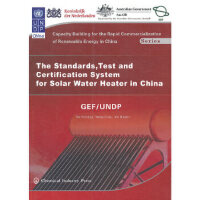 中国太阳能热水器标准、检测和认证体系(英文版)