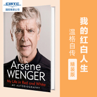 【现货】精装 英文原版 温格自传 我的红白人生 阿森纳 Arsène Wenger 阿尔赛纳・温格 My Life in