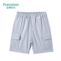 全棉时代 蓝白微格男童梭织牛津纺短裤1件装