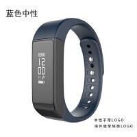 池古 智能手环 I5plus消息提醒运动手环 蓝牙计步防水智能手环