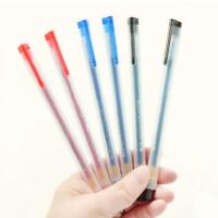 中性笔 晨光文具 中性笔0.5 办公用品 学习用品 GP1280
