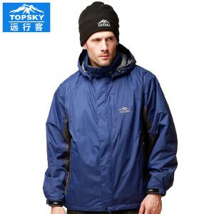 【299元两件】Topsky/远行客 远行客冬男款户外纳木措三合一冲锋衣抓绒内胆两件套