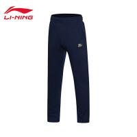 李宁卫裤男士运动时尚系列长裤休闲男装冬季平口运动裤AKLM667
