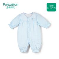 全棉时代 婴儿针织微厚斜襟连体衣1件装