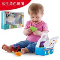 费雪小医生护士套装儿童过家家打针听诊器游戏医具箱医药箱玩具