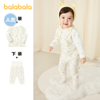 【2件6折价:74.9】巴拉巴拉婴儿内衣套装童装女童宝宝睡衣男童秋衣2021新款纯棉高腰