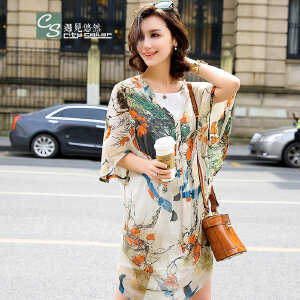 CITYSAILOR 2017女装夏季新款真丝印花纯色连衣裙 两件套裙子