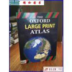【二手9成新】The Oxford Large Print Atlas
