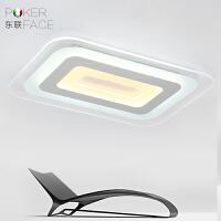 东联led客厅吸顶灯后现代简约创意大气长方形灯温馨卧室灯超薄灯具X21