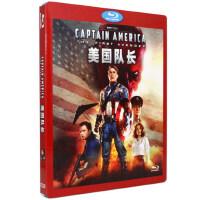 正版1080P高清BD50蓝光dvd 美国队长 克里斯埃文斯电影碟片光盘