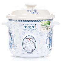 益美 YM-D35H 电炖锅白瓷电砂锅煲汤锅煮粥锅电炖贵妃煲3.5L