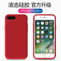 苹果8plus手机壳女款iPhone6splus新款液态硅胶8p全包防摔磨砂7p潮牌超薄女潮7plus软壳六七八套8网