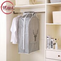 优品汇 防尘罩 大容量衣柜防尘收纳袋衣服挂式透明大衣西服罩衣物整理袋立体袋