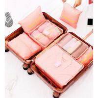 旅行收纳袋7件套旅游鞋子衣物内衣行李箱衣服整理收纳包套装  支持礼品卡