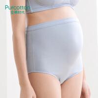 全棉时代 孕产针织高腰三角裤(蓝色)袋装1件/袋