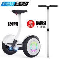 2018新款 智能电动平衡车双轮代步车两轮儿童体感思维车带扶杆越野 54v