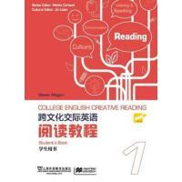 【正版二手书9成新左右】英语 阅读教程 第1册 学生用书(附网络 Smallwood等 9787544638708