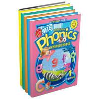 自然拼读法学单词 Children's Phonics(5册套装)小学生必备单词书,可配步步高点读机