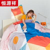 恒源祥长绒棉全棉四件套60s被套1.8m单人双人床单套件床上用品4件