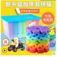 雪花片积木儿童大号无磁力1000益智拼插幼儿园男女孩玩具
