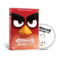正版高清 愤怒的小鸟大电影 DVD光盘光碟片视频 儿童电影动画片