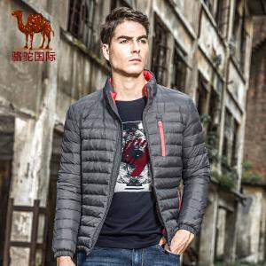 骆驼男装 秋冬新款立领修身羽绒服青年白鸭绒保暖外套男潮
