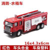 消防车模型回力声光合金车模警车套装儿童玩具车滑行小汽车