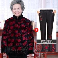 老年人冬装女棉衣70-80岁90老人衣服奶奶冬天加厚外套老太太棉袄 红玫瑰 送棉裤 L 建议75-90斤