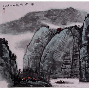 中国金融美协理事 郑文栓(翠夏无尘)LL77