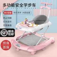 婴儿学步车多功能防o型腿侧翻女孩手推可坐儿童男宝宝起步学行车
