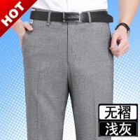 衬衫男学生男士 西裤薄款商务免烫中年羊毛工装直筒宽松 长裤子