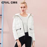 ERAL/艾莱依2018冬季新款韩版连帽短款女士羽绒服617102088