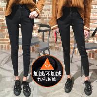 烟灰色加绒牛仔裤女长裤冬季新款潮韩版高腰显瘦学生黑色紧身小脚 黑色 加绒 (九分)