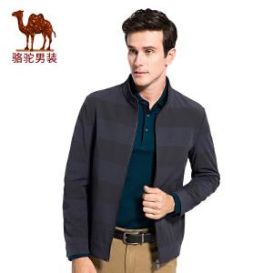 骆驼男装 2017年冬季新款微弹柔软修身立领条纹男青年商务夹克衫