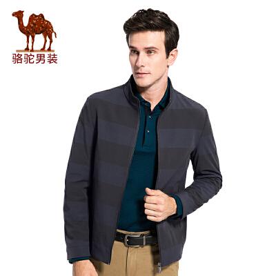 骆驼男装 冬季新款微弹柔软修身立领条纹男青年商务夹克衫