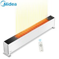美的(Midea) 取暖器踢脚线 HDY22LS 2200W IPX4级防水 24H预约定时 居浴两用
