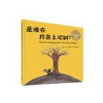 双语中国故事・是谁在月亮上砍树?