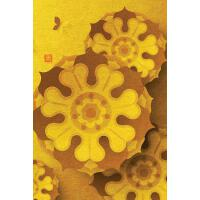 �A� Orient Flower Wheels Grid Notebook: 150 Page Grid Notebo