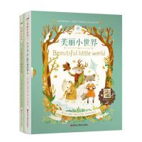 美丽小世界(全2册):A,B,C,我们爱四季/1,2,3,一起去户外