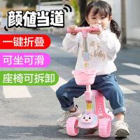 滑板��和�可坐可滑1-2-3-6�q三合一男女孩玩具�三�小孩溜溜�