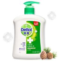 滴露抑菌洗手液 儿童宝宝可用洗手液 经典松木500g