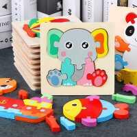 �和�3d立�w木� 拼�D幼��1-2�q����3�q益智早教�幽X智力玩具男女孩
