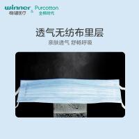 全棉时代成人一次性防护口罩170x90mm,5片/袋