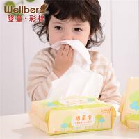 威尔贝鲁 105抽 婴儿纯干湿巾 新生儿纯棉柔巾 宝宝干湿两用纸巾